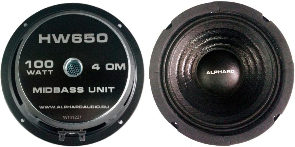 Мидбас (НЧ-динамик) Alphard HW650 - фото 2