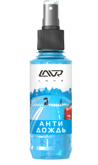 Антидождь LAVR Anti rain with dirt-repellent effect 0.185л